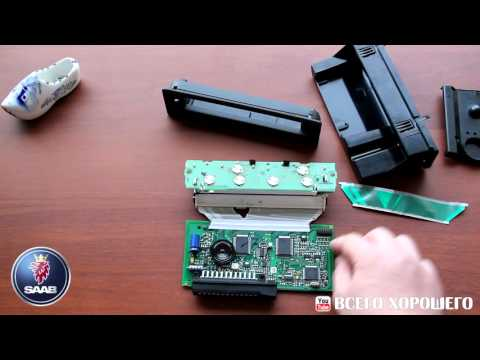 Сааб 9-5 ремонт битых пикселей SID | Saab 9-5 SID LCD Display Repair | Кабель с Aliexpress