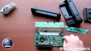Сааб 9-5 ремонт битых пикселей SID | Saab 9-5 SID LCD Display Repair | Кабель с Aliexpress(, 2016-03-27T21:08:02.000Z)