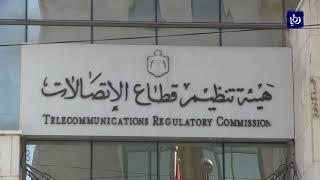 هيئة الاتصالات تدقق على بطاقات شحن خدمات الاتصالات للتأكد من صحتها - (29-1-2018)