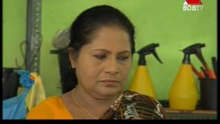Uthum Pathum Sirasa TV 14th July 2016 Thumbnail
