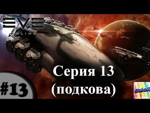 кино на 21 число россия 2
