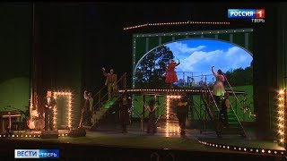 Тверской театр драмы приглашает на премьерный спектакль «Осторожно! Любовь!»