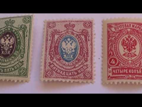 PYCCKAR NOYTA Postage Stamps - YouTube
