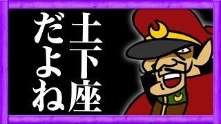DCヒーローズVS鷹の爪団 公式サイト 【 http://dc-taka.com/ 】 -------...