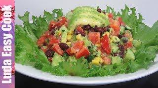 ЛЕГКИЙ ЛЕТНИЙ САЛАТ с ОБАЛДЕННОЙ ЗАПРАВКОЙ – Мексиканский Салат с Авокадо и фасолью - Mexican Salad