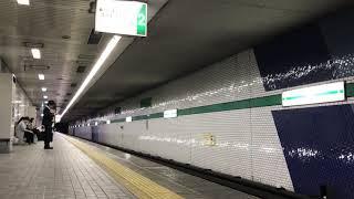 【大阪メトロ・中央線】近鉄7020系(フルカラーLED化後)@高井田