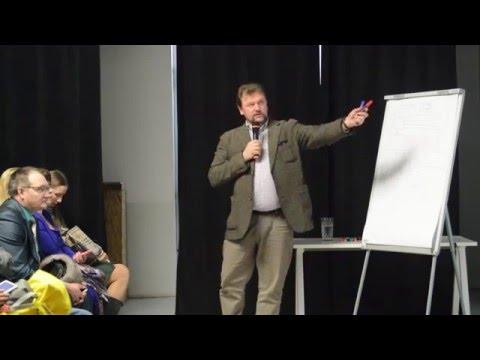 видео: Лекция 3: Градостроительный ликбез