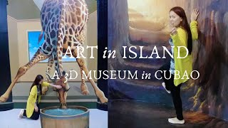 LET'S EXPLORE THE LARGEST 3D MUSEUM in ASIA   ART in ISLAND in CUBAO