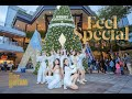 【KPOP IN PUBLIC CHALLENGE 】《 TWICE 트와이스 - Feel Special(필스페셜 》Dance Cover By SO DREAM From Taiwan