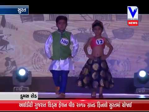 Gujarat Kids Fashion Week 2017 by IDT, Surat