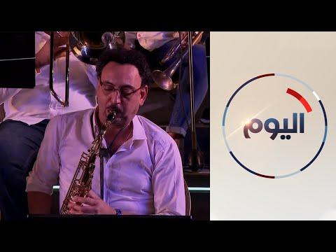 موسيقى الجاز تلقى اقبالا جماهيريا واسعا في مصر خاصة من فئة الشباب  - 11:58-2020 / 8 / 10