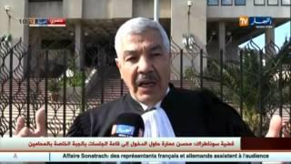 حصري: تصريح محسن عمارة بعد منعه من الدخول إلى جلسة سوناطراك 1