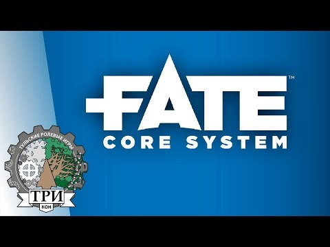 Fate Core System | Обзор