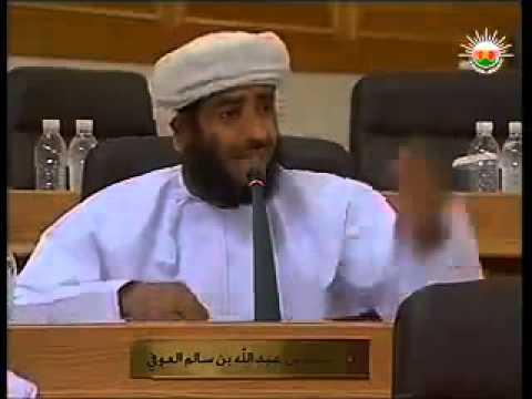 العوفي عضو مجلس الشورى العماني مع وزير التنمية  لقاء ناري