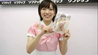 TBS系の深夜番組「パワー☆プリン」などに出演中の田中涼子さんが、DVD「...