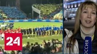 """видео: Лига Европы. """"Ростов"""" не уступил соперникам из """"Манчестер Юнайтед"""""""