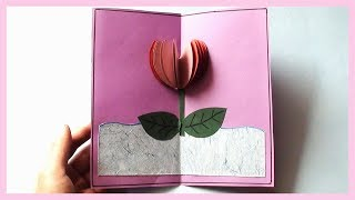 Pop Up Flower Greeting Card