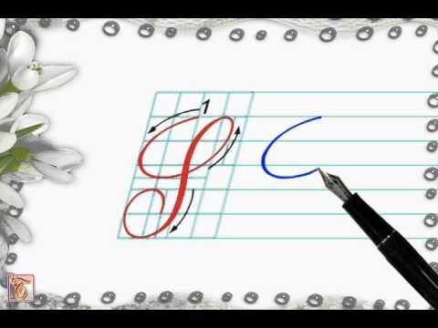 Luyện viết chữ đẹp - Chữ hoa S viết nghiêng - How to write capital letter S