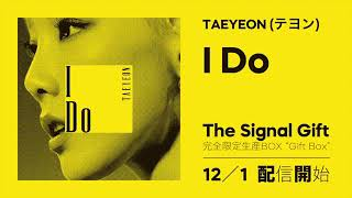 Cover images [Audio] TAEYEON テヨン(少女時代)- I Do
