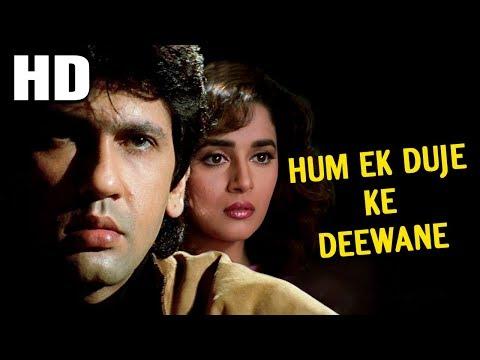 Hum Ek Duje Ke Deewane | Kumar Sanu | Phool 1993 Songs | Kumar Gaurav, Madhuri Dixit
