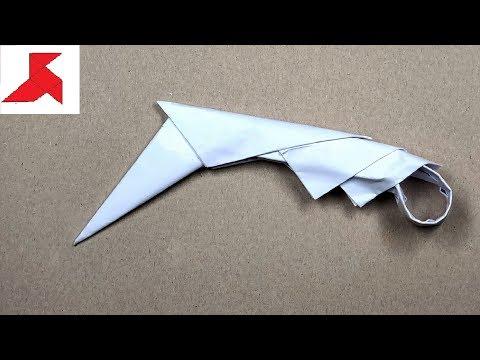 Как сделать керамбит из бумаги оригами