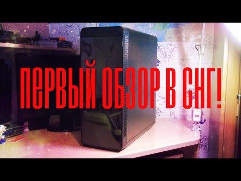 Корпус Thermaltake View 27 Window Black - первый русский обзор