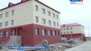 Райцентр Ныда сейчас активно строится