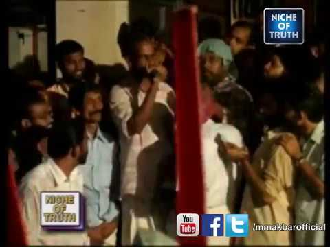 ഒരു ക്രൈസ്തവ സഹോദരന്റെ വിലയിരുത്തൽ | A Christian Brother ask to MM Akbar