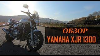 краткий обзор Yamaha XJR 1300 1998