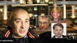 Депутаты Госдумы глазами регионального экспертного сообщества