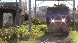 JR貨物 2070レ貨物列車を牽引するEF200 17号機(H30.12.9)