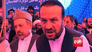 Thousands In Kabul Mourn The Death Of Anwari
