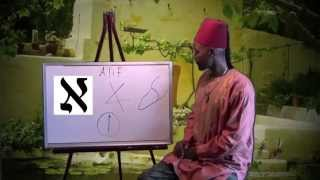 ANCIENT LANGUAGE Lesson 1 ALIF