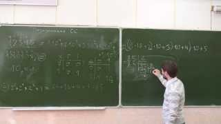 ФМХФ МФТИ - Информатика, семестр 1, лекция 3