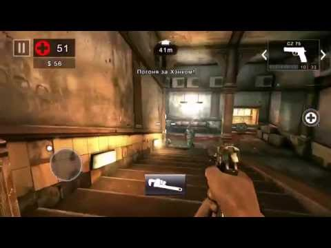 Игры от алавар на андроид бесплатно - genjopo