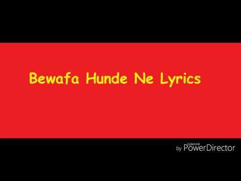 Bewafa Hunde Ne Lyrics -Rashi Sood