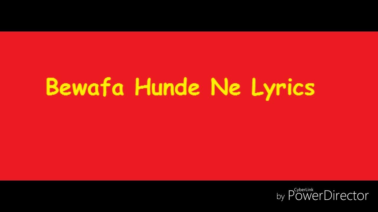Premma Tute Dil - Parth Patel | New BEWAFA Song | Full ...
