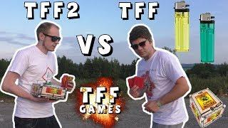 2 tff games das feuerwerk duell bller werfen