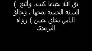 Repeat youtube video مشهد اغتصاب هيفاء وهبي من فلم حلاوة روح