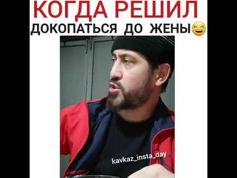 Хаджи-Мурад Набиев ) докопался до жены ))) многие наверно же сейчас мужья так на карантине делают ))