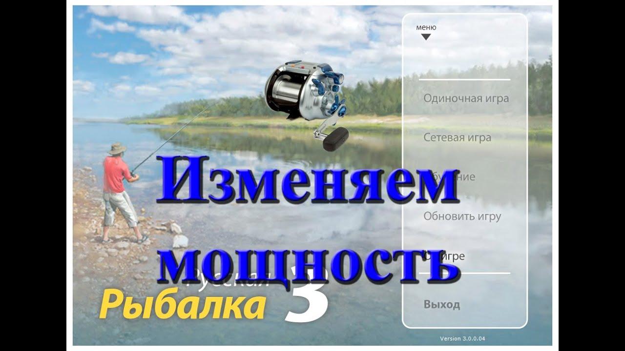 русская рыбалка катушки