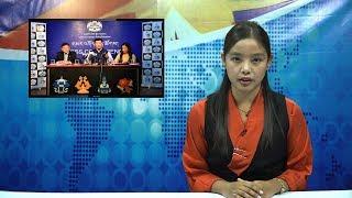 Tibet This Week - 13 October, 2017