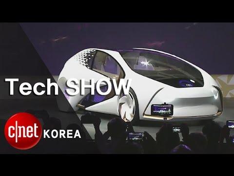 운전할수록 똑똑해지는 토요타의 미래 차, '컨셉-i와 인공지능 비서 유이'