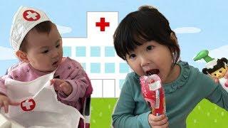 赤ちゃん歯医者さんごっこ!お菓子を食べて歯磨きせずに寝ると虫歯に!?Funny Kids Pretend Dentist Doctor Toys
