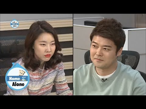 dating alone variety show korean