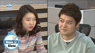 Jun Hyun Moo and Han Hye Jin, There's tension between them [Home Alone Ep 234]