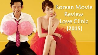Love Clinic / 연애의 맛 (2015) Korean Movie Review