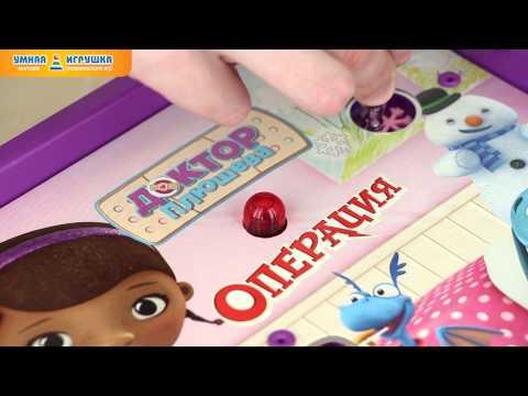 Настольная игра «Операция» Доктор Плюшева, Hasbro (Хасбро)
