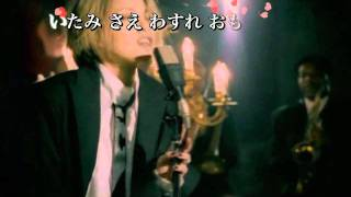 China Rose by Aikawa Nanase (相川七瀬) Karaoke version This is my f...