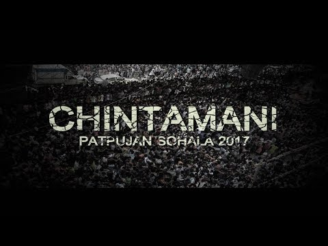 Chinchpokli cha Chintamani Patpujan Sohala | Team Direction | 2017